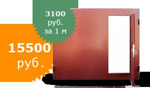 Цена на гаражные ворота с калиткой 15500 руб.